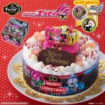 【仮面ライダーエグゼイド】クリスマスケーキ予約ができるお店まとめ(2016年ver.)