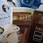 急な頭皮のかゆみから数か月!やっとかゆみが軽減した「haru黒髪スカルプ・プロ」体験談!