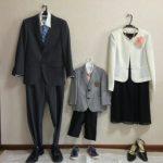 【2017】入園式スーツどこで買う?しまむら、イオン、人気通販一気見せ!