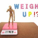 運動始めたら太った!私が太った原因と解決策!