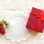 毎年悩む…バレンタイン、義父へ贈るプレゼントどうしてる?