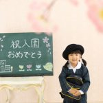 【入園式スーツ安い店】2000円~3000円台で購入できるママスーツを集めてみた!
